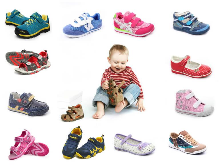 сертификат соответствия на детскую обувь